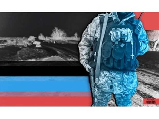 Судьба Донбасса: России пора вернуться к реальности