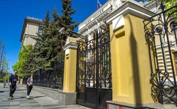 На фото: здание Центробанка России на Неглинной улице в Москве