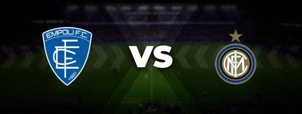 Эмполи — Интер: прогноз на матч 27 октября 2021