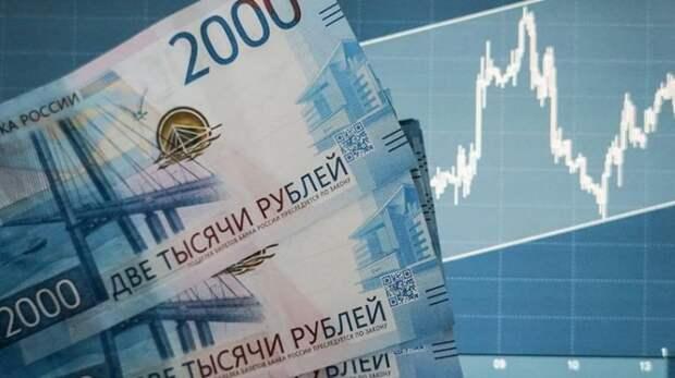 Кубышка ФНБ вскрыта – российская власть начинает инвестировать в инфраструктуру
