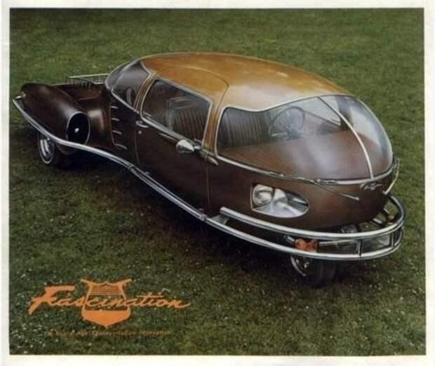 Fascination Car 1955, изобретен Paul M. Lewis, фирма Highway Aircraft Corporation. автомир, аэродинамика, из прошлого, конструкция, обтекаемость. формы
