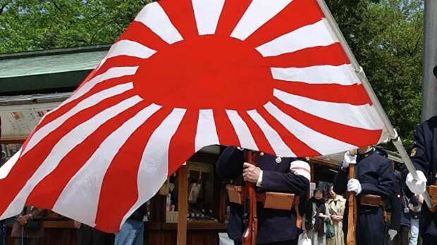 Как Япония собиралась расширять свою территорию. Об этом они предпочитают не упоминать.