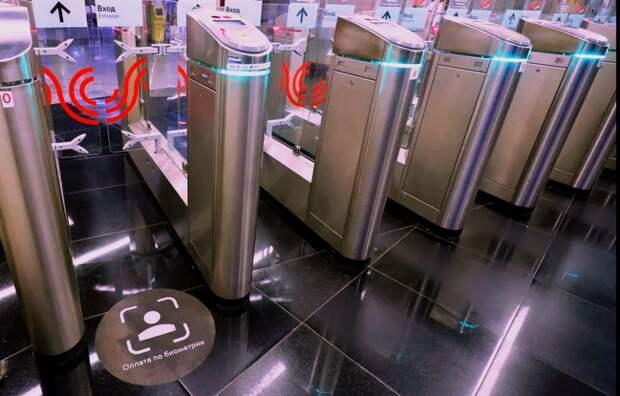 На станциях метро в СЗАО начали тестировать систему оплаты проезда «лицом»