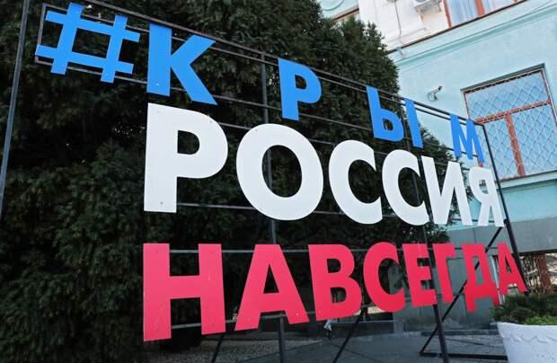 Аксёнов считает бессмысленным обсуждать принадлежность Крыма