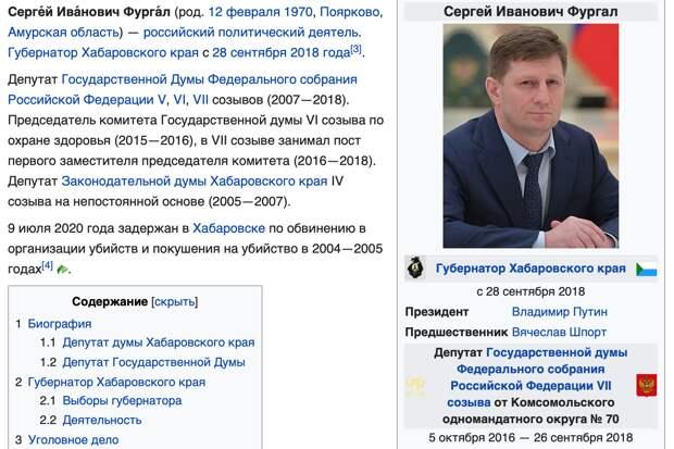 Дума-Хабаровск-СИЗО