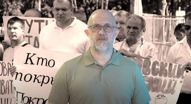 Журналист Михайлов призвал Кущевскую «проснуться»
