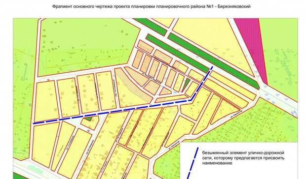 ВТюмени может появиться улица имени Булата Янтимирова