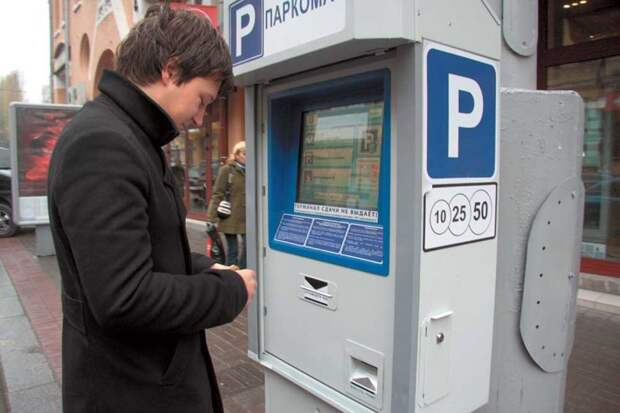 Парковка. Фото: mos.ru
