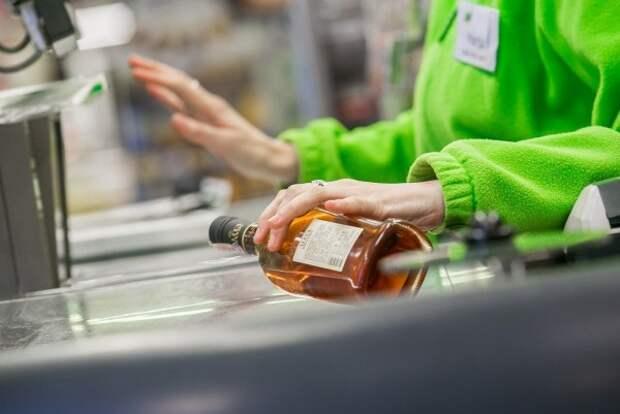 Севастопольцы не смогут купить алкоголь