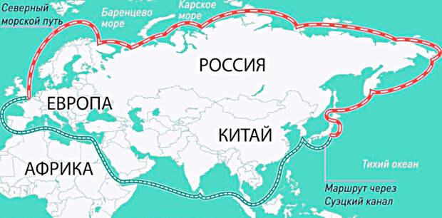 """Американцы оспорили право России на Северный морской путь и хотят его """"заблокировать"""""""