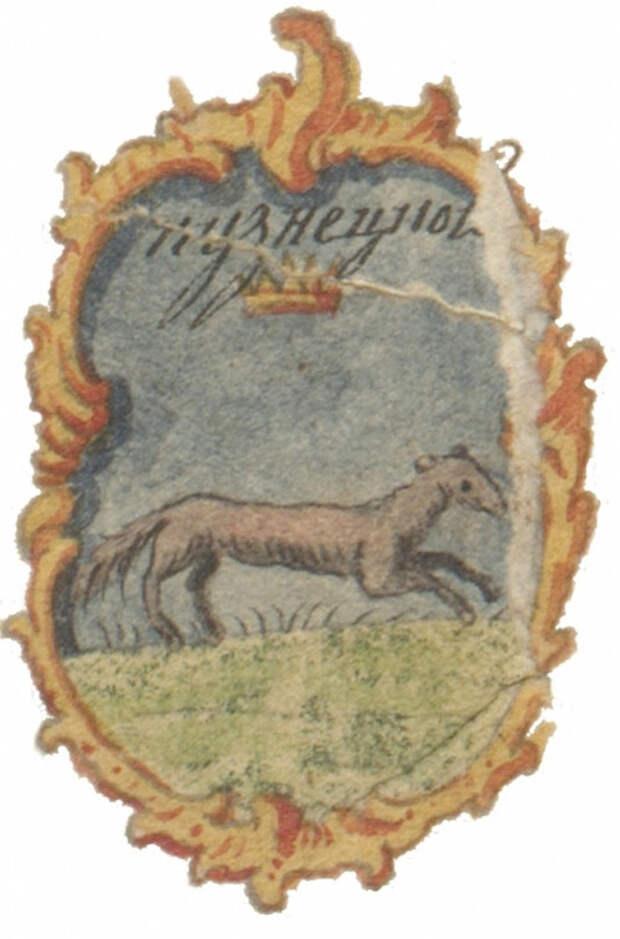 Триумфальное возвращение древних городских эмблем и гербов Града Кузнецкого продолжается