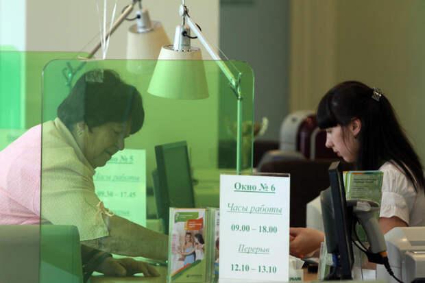 СМИ: Кредиты стали выдавать даже неблагонадёжным заёмщикам