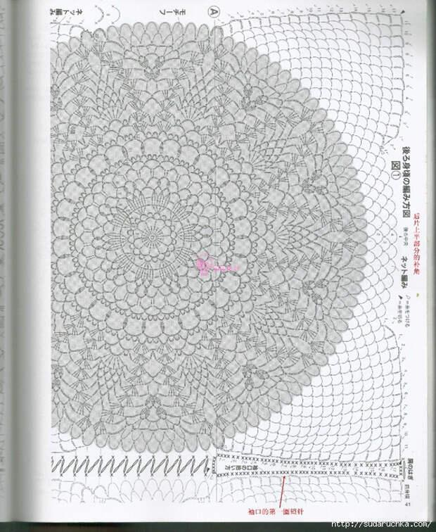 113937247_large_41 (574x700, 447Kb)