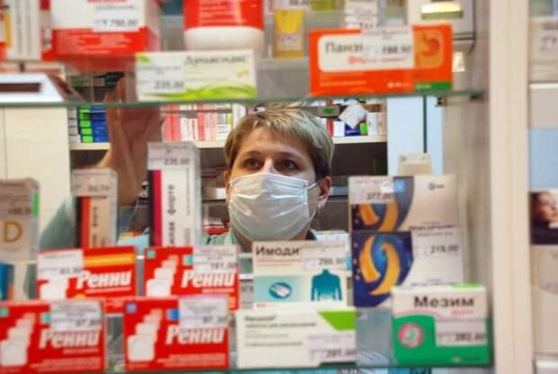 В России закроются сотни аптек