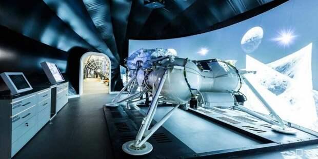 Уникальный космический центр открылся на ВДНХ. Фото: mos.ru