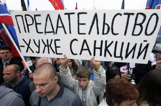 Либералы радеют за «слив» Донбасса ради раскачки ситуации в РФ