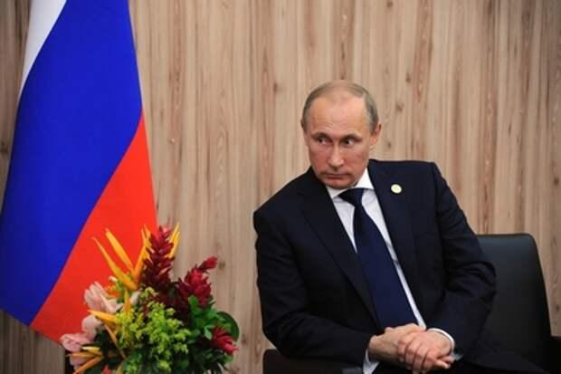 Путин предупредил США об«эффекте бумеранга»