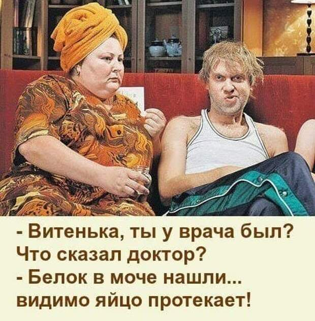 В деревне молодая баба говорит своей подруге...