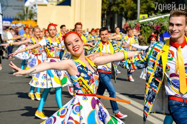 Куда пойти на День города Москвы 2020?