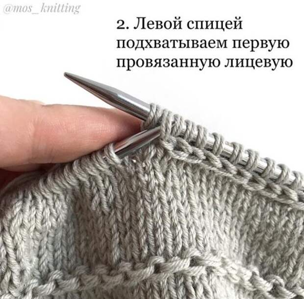 "Узор ""Косичка"""