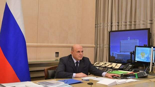 Председатель российского кабмина ввел в действие меры по борьбе с удорожанием продуктов