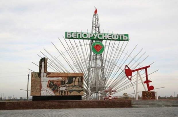 Белоруссия нефть