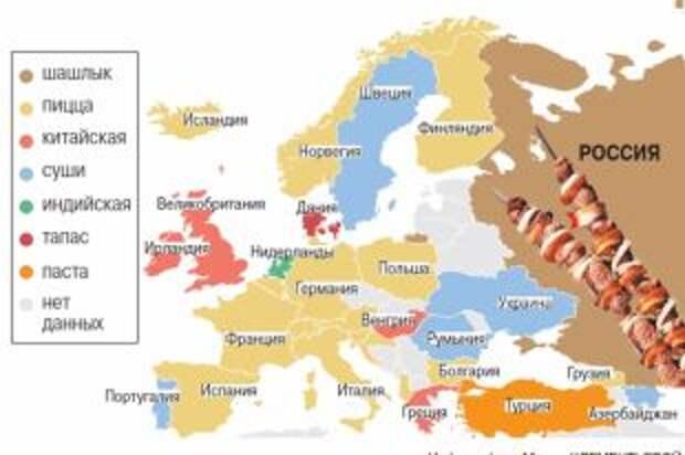Самая популярная еда, которую заказывают на дом в Европе. Инфографика