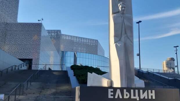 Глава КПРФ Зюганов раскритиковал «Ельцин Центр»