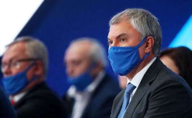 На фото: спикер Госдумы РФ Вячеслав Володин