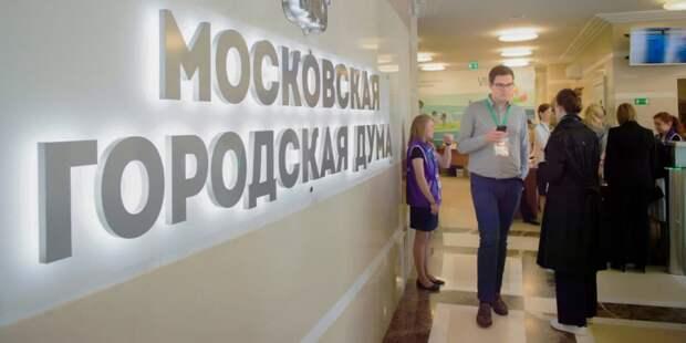 Депутат МГД Козлов предложил ввести  обязательное лицензирование хозяев собак бойцовских пород