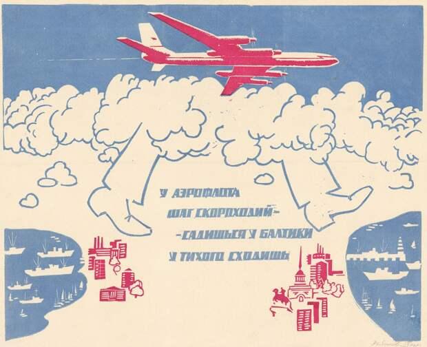 Дорогие советские авиабилеты, польза от строительства ВСМ и как Амазон зарабатывает деньги