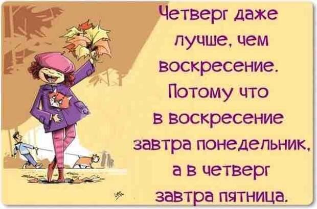 Главное в жизни мужчины - не посадить дерево, построить дом и родить сына, а сделать всё это разными инструментами!