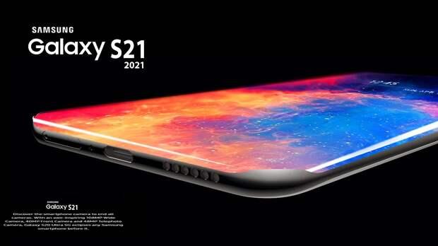 В России начались продажи флагманских смартфонов Samsung Galaxy S21