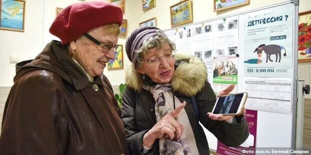 Москва гарантирует дополнительный доход пенсионерам в 2021 году. Фото: Е. Самарин mos.ru