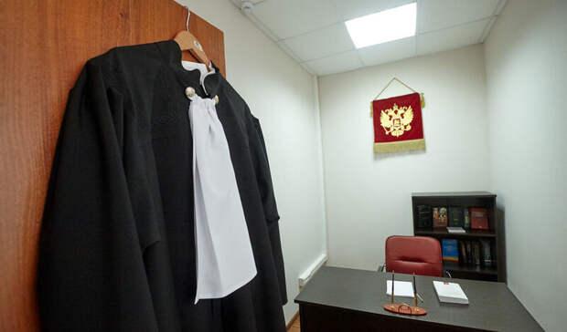 Экс-депутата в Таганроге осудили на два года за уклонение от налогов на 235 млн