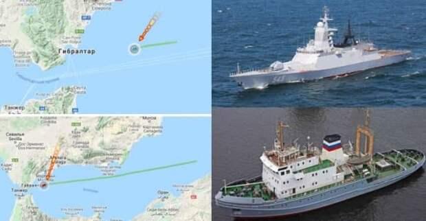 Отряд кораблей Балтийского флота России держит курс вАтлантический океан