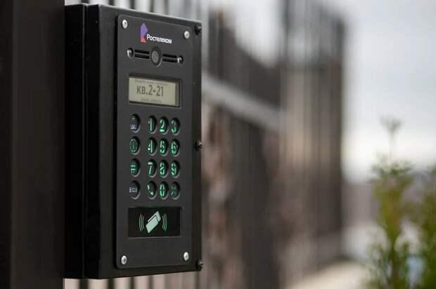 Посторонний не пройдет: первый умный домофон «Ростелекома» с системой распознавания лиц установлен в Сочи