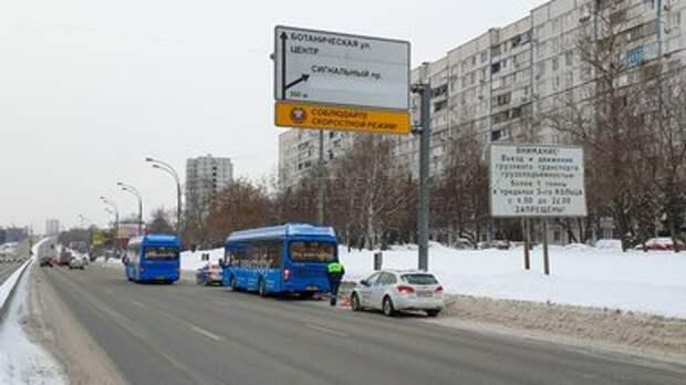 Автомобиль такси задел автобус на Алтуфьевском шоссе