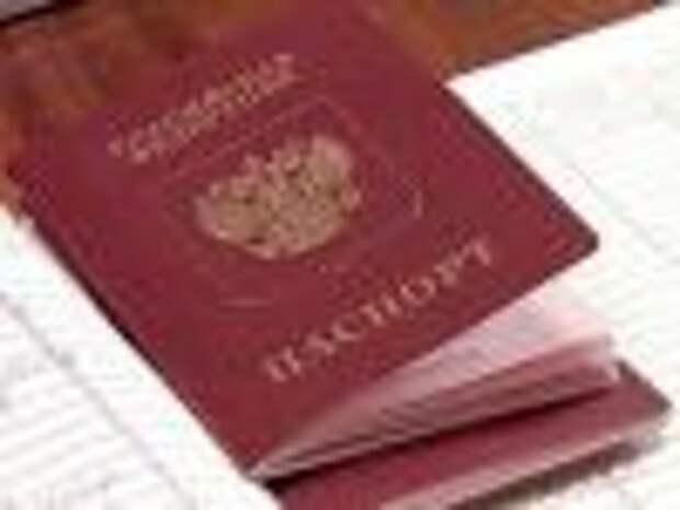 Инвесторам и выпускникам вузов упростили получение гражданства