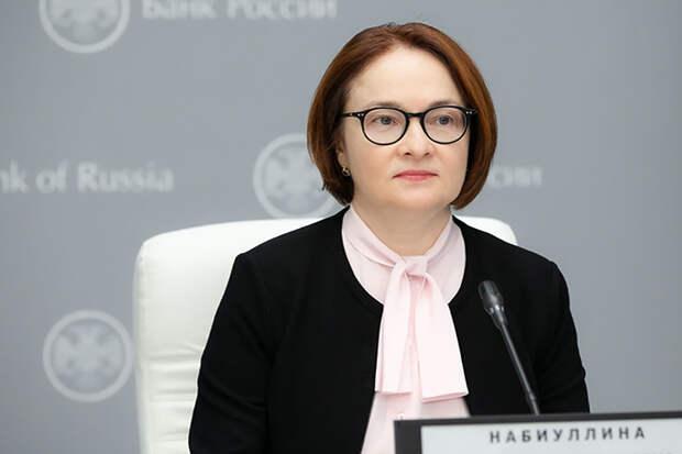 ЦБ предсказал рост безработицы в России из-за коронавируса