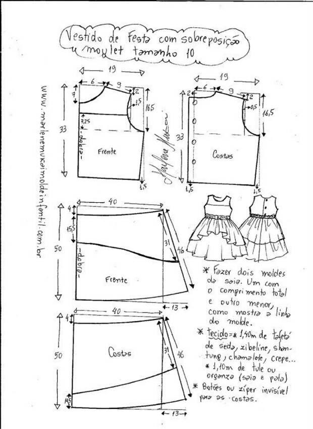 Выкройка платья на выпускной в детском саду