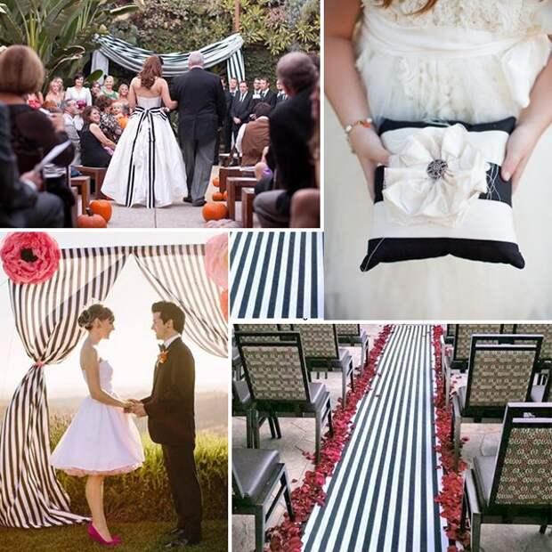 Полосатые свадьбы