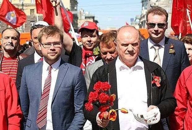 Зюганов хочет передать партию внуку