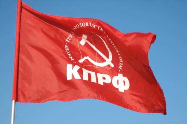 Партия воров и уродов снова в центре внимания: член партии КПРФ угодил в тюрьму