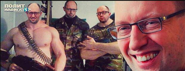 Яценюк пугает Запад «агрессивным политическим зверем» и клянчит летальное оружие