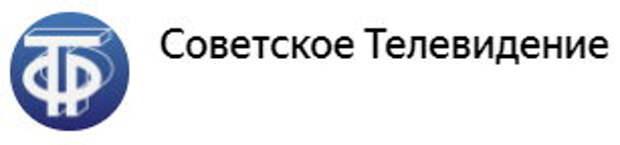 МХАТ до времен Бузовой. Телеспектакль как эталон советской актерской школы