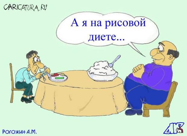 Хочешь похудеть, спроси меня как ?