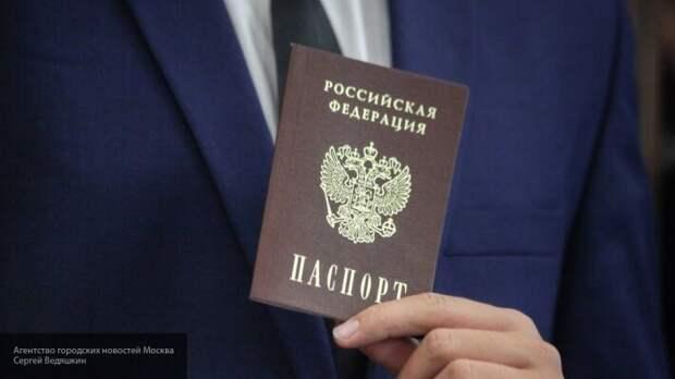 Жители ЛДНР не будут платить госпошлину при получении паспорта РФ: в Госдуму внесли проект