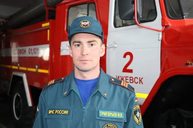 Пожарный из Удмуртии стал «Лучшим по профессии» в Поволжье