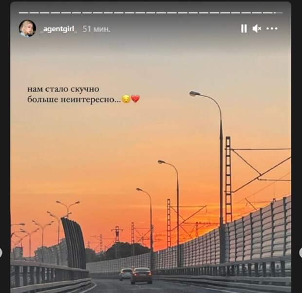 Элджей намекнул на развод с Ивлеевой